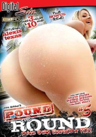 Pound The Round 5 Alexis Texas